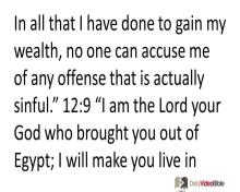 December 4 – Hosea 12 thru 14 from the Old Testament