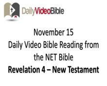 November 15 – Revelation 4 from the New Testament